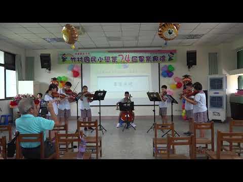 第七十四屆畢業生小提琴演奏1