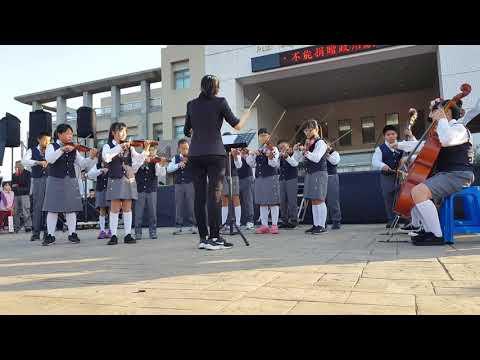 1081215朴子音樂節~第一站:市公所