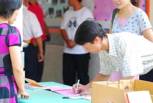 2011.9.30竹村國小新校舍落成典禮